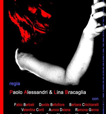 L'Ospite | Accademia Teatrale di Roma Sofia Amendolea